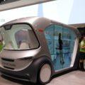 「Like a Bosch」が見せるシェアモビリティの未来の鍵はIoTにあり? CES2019