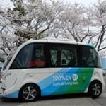 SBドライブ、日本初となる自動運転EVバスの実用化をサポート