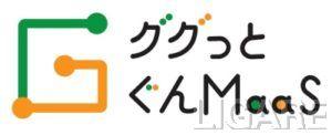 「ググっとぐん MaaS 」サービスロゴ