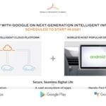 ルノー・日産・三菱とGoogleが技術提携 次世代インフォテイメントシステム