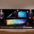 S.RIDEとニューステクノロジーが車窓デジタルサイネージサービス「Canvas」を6/1より開始