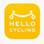 シェアサイクル「HELLO CYCLING」 福岡ヤフオクドームでサービス開始