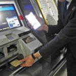 日本初、スマートフォンを活用し東急電鉄の券売機での銀行預貯金引き出しサービス を開始