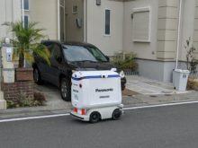 住宅街を自動走行で走る配送ロボット