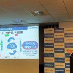 TOYO TIRE、新タイヤセンシング技術発表会レポート