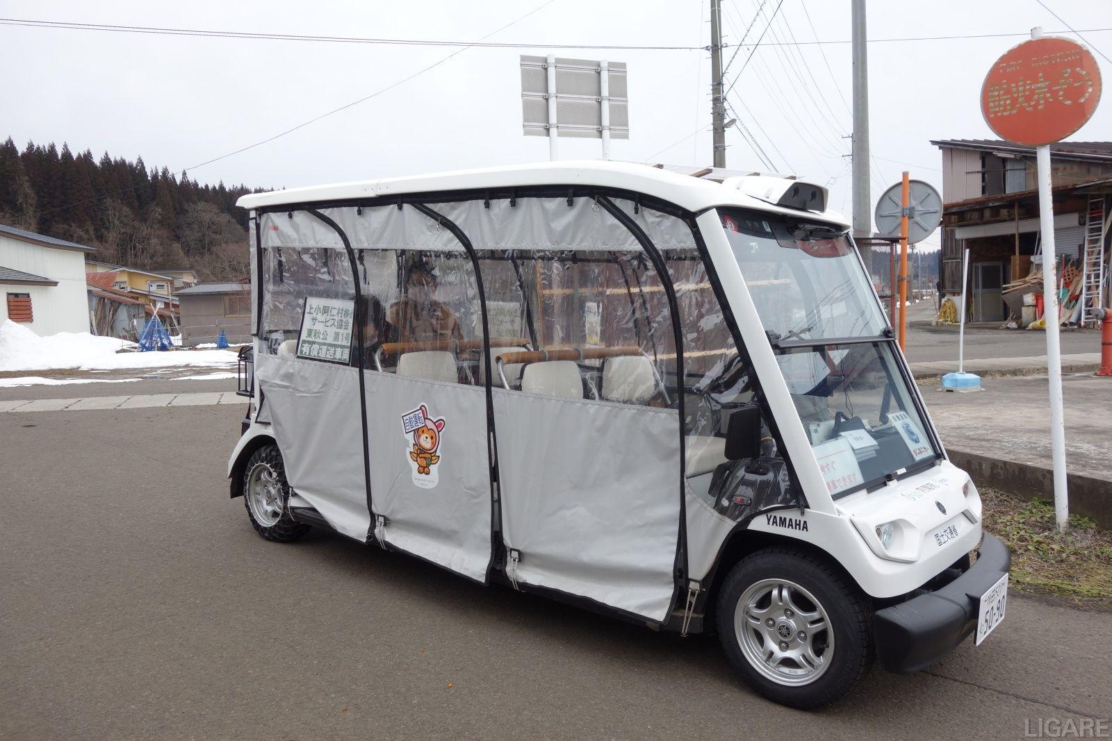 上小阿仁村の自動運転車両「こあにカー」
