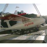 WalmartがZiplineと協力、ドローン配達の試験運用を開始