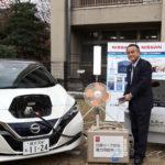 日産、EVを活用した災害時の電力供給で横浜市と協定結ぶ