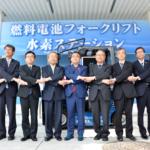 トヨタ、愛知県など 「知多市・豊田市再エネ利用低炭素水素プロジェクト」始動