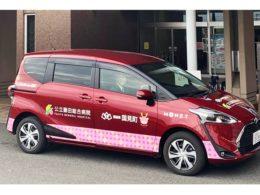 乗り合いタクシーの車両イメージ(トヨタ シエンタ)MONET Technologies プレスリリースより