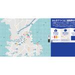 京浜急行、住民と来訪者が共同で地図を作り上げる実証実験を三浦海岸で開始