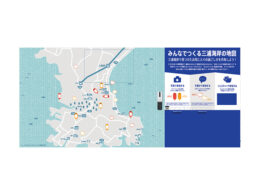 みんなでつくる三浦海岸の地図 イメージ図