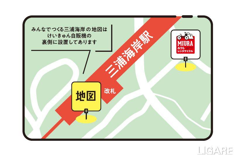 「みんなでつくる三浦海岸の地図」の設置場所