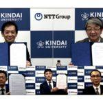 【近大マグロにも5G】近畿大学、NTTグループとスマートキャンパス構築で連携