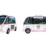 WILLER、シンガポールで自動運転運行サービスの実証実験 商用化目指す