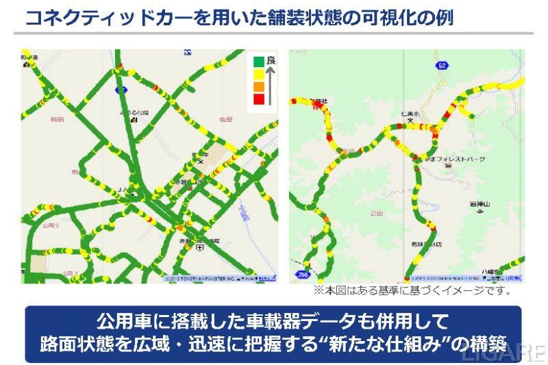 市内の道路の塗装状態を一目瞭然で確認できる
