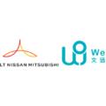 ルノー・日産・三菱グループのアライアンス・ベンチャーズ、次世代自動運転技術の最先端企業WeRide.ai社へ戦略的投資