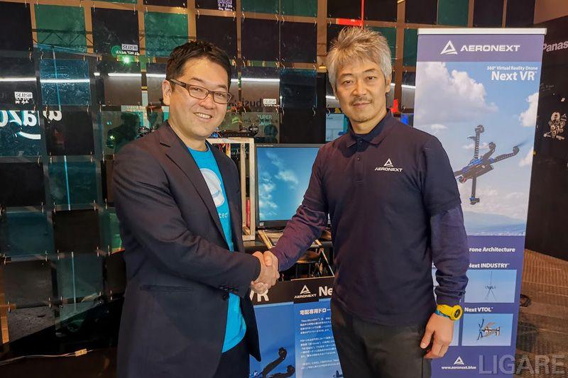 写真向かって左より、トルビズオン代表取締役 増本 衛、エアロネクスト代表取締役CEO 田路圭輔