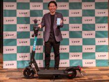 株式会社Luup代表取締役社長の岡井大輝氏