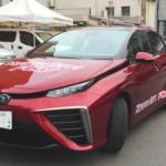 京都市の燃料電池自動車事業をタイムズカーレンタルが受託