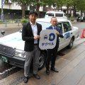 DeNA タクシー配車アプリ「タクベル」実証実験開始