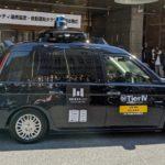 ティアフォーら、5G活用の自動運転タクシーを走行 西新宿エリアで実証実験