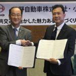 石川県小松市と日野自動車、地域公共交通を活かしたまちづくりに関する協定を締結