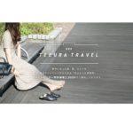 ANA、富士通など6社 手ぶらでの旅行サービスを提供開始 旅先で服やカメラなどをレンタル&返却