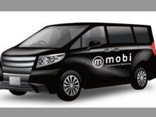 AIオンデマンド乗り合い交通サービス「mobi」の車両