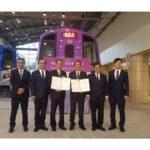 阪神電気鉄道と台湾の桃園メトロが連携 相互送客で交流人口増加を狙う