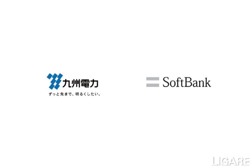 九州 電力 株式 会社