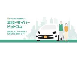 トヨタモビリティ1