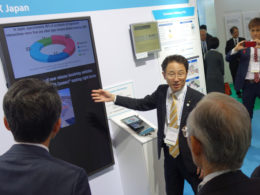 トヨタ自動車株式会社 Executive Vice President /常務役員 山本圭司氏