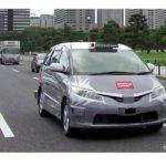 日本工営、自動運転プロジェクト選定 都心部で自動運転タクシーサービスと八丈島で観光型MaaS