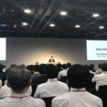 日本版MaaS始動!WILLER、近鉄、ANAなど新たなプレーヤーも登場 スマートモビリティチャレンジシンポジウム開催