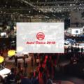 中国自動車業界のトレンドを探る  北京モーターショー2018 (2/2)