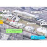 JR東日本 高輪ゲートウェイ駅開業に合わせたイベント開催 トヨタの次世代モビリティ体験や最新技術にふれる