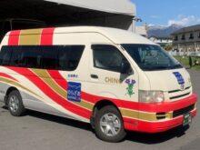 茅野市で運行しているAIオンデマンド交通サービス「のらざあ」の車両