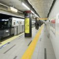 「my! 東京MaaS」始動! 東京メトロが作る大都市モデルの移動体験