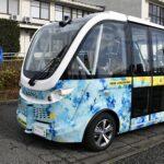 【境町・BOLDLY】自動運転バス停に小学校前など追加 通学利用の実証も