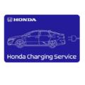 日本ユニシス、モビリティサービスプラットフォームでホンダの充電サービスを支援
