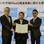 【いわき版MaaS推進へ】MONETがいわき市・県タクシー協会と連携協定