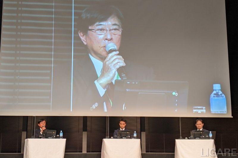 第5回ReVisionモビリティサミットが3月10、11日に都内で開催された。