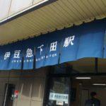 「Izukoで観光客は増えたのか?」日本初の観光型MaaS実証の最終フェーズ、今秋実施へ