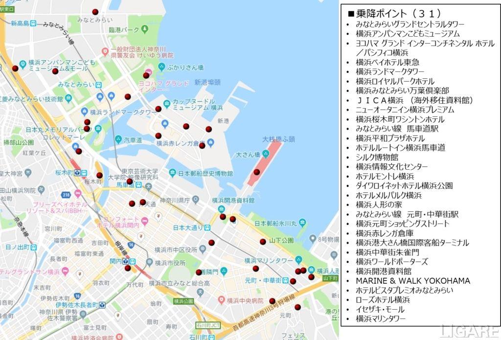 「AI運行バス」乗降ポイント一覧(31ヶ所)