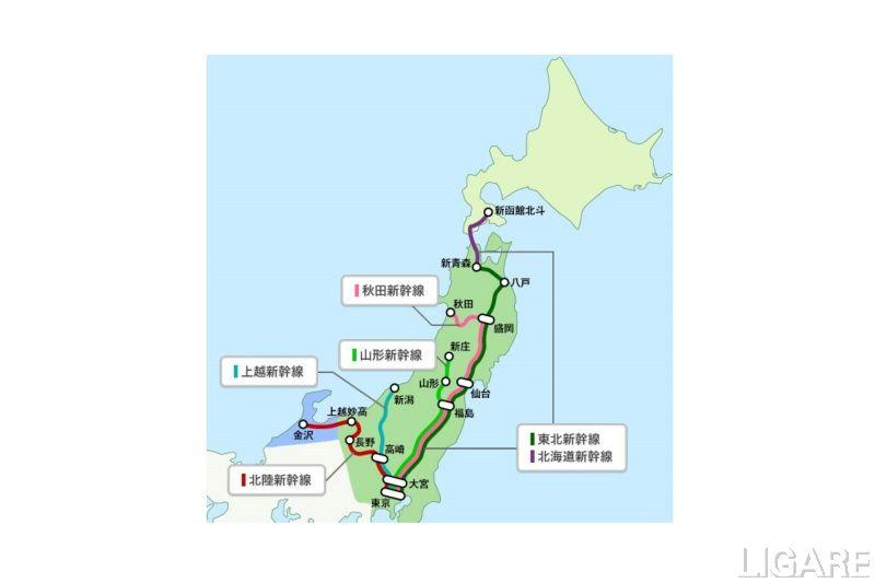 「新幹線 e チケットサービス」提供区間