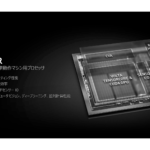 「AI時代の到来」に GPUテクノロジーはどう挑む? GTC Japan 2017レポート