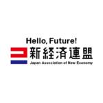 新経済連盟、「ライドシェア新法」の提案を関係大臣に提出