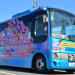 みちのりHD、日立市で自動運転バスの実証 サービスインのトライアルへ