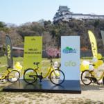北京発、世界最大級のシェアサイクルofo 和歌山で日本初展開(1/2)